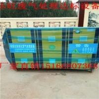 直销安徽大型家具厂UV光氧催化废气处理设备