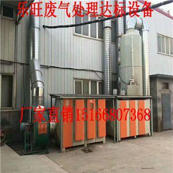 专供安庆喷淋水式废气净化塔喷淋塔+光氧催化