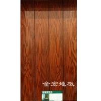 南京仿古实木地板-金宏地板-城市风情
