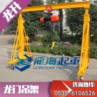 500kg可移动龙门吊架【带有刹车装置手动绞盘】