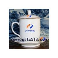 北京陶瓷礼品定做 办公会议茶杯加工 公司LOGO茶杯加工