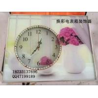 焕彩时钟表电表箱装饰画质优价廉