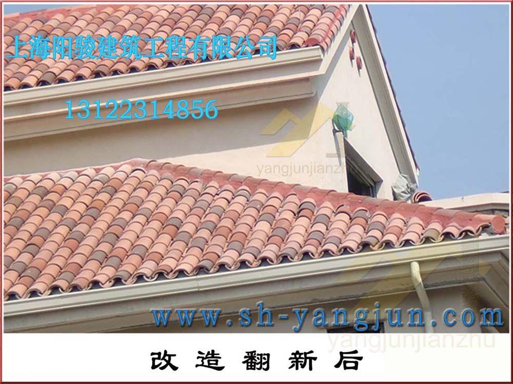 旧别墅屋顶翻新 旧屋面系统改造 别墅瓦屋面翻新