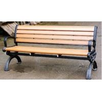 PS环保塑木 仿真木 公园椅  长椅