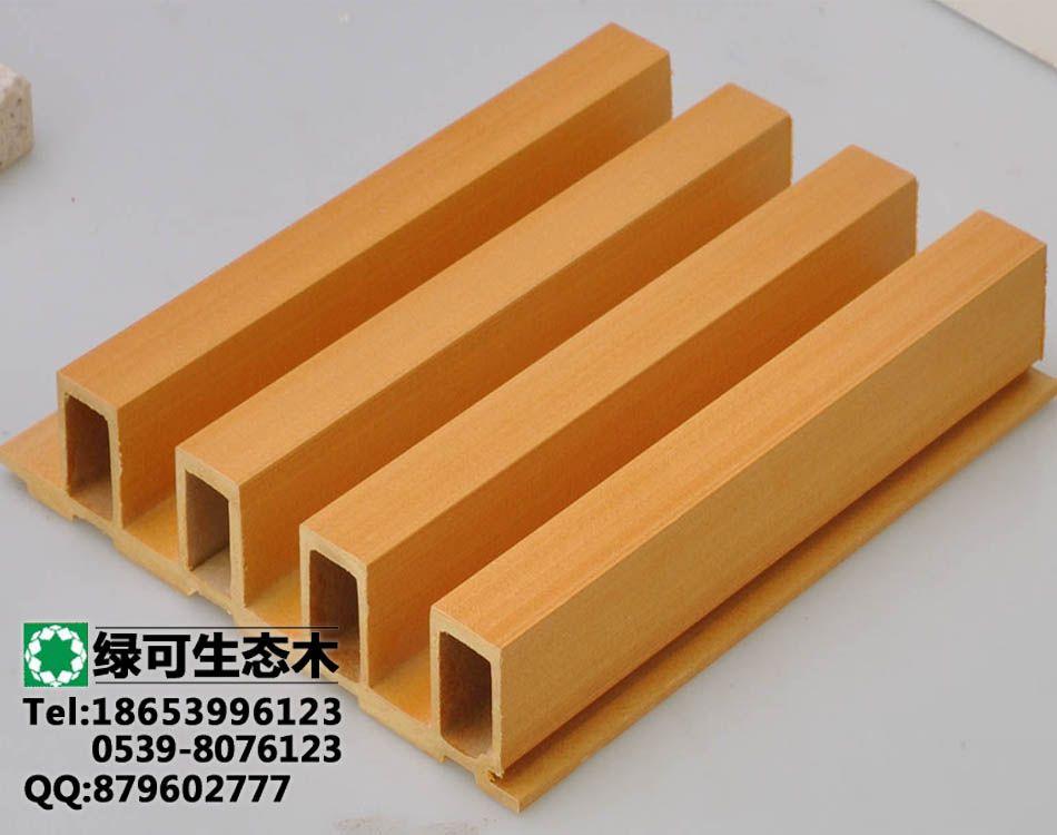 毕节生态木绿可木塑木150高四槽长城板内外墙板装饰材料