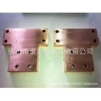 T型导电铜排 紫铜母排 铜过渡排 汇流排