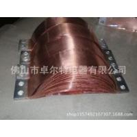 铜皮铜箔软连接  紫铜软连接  铜母线软连接