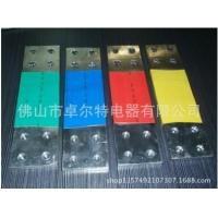 常年生產高品質銅箔軟連接 多層疊加銅皮軟連接 銅箔軟連接