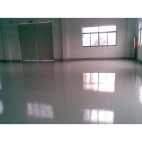 车间地面漆、车间环氧地面漆、仓库环氧地板漆