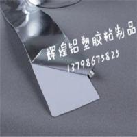 佛山玻纤布铝箔胶带 防腐胶带