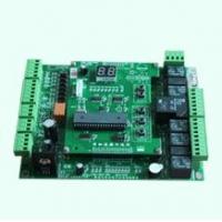 校园智能刷卡取水系统 IC卡取水控制系统