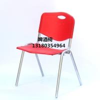 加厚啤椅  烧烤专用啤酒椅 塑钢啤酒椅 大排档
