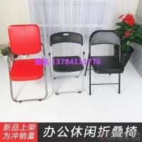 可折叠办公椅 优质桥牌椅 加强加厚棋牌椅