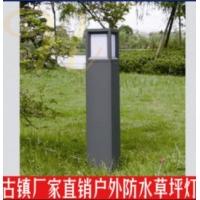 LED草坪灯 铸铝 翻沙 公园亮化工程 户外防水壁灯 景观灯