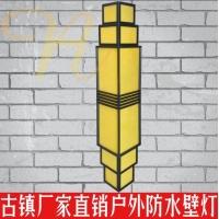 户外防水LED壁灯 户外墙壁灯 不锈钢墙挂灯 仿云石壁灯