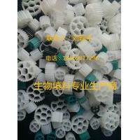 厂家直销生物填料 悬浮生物填料生产线
