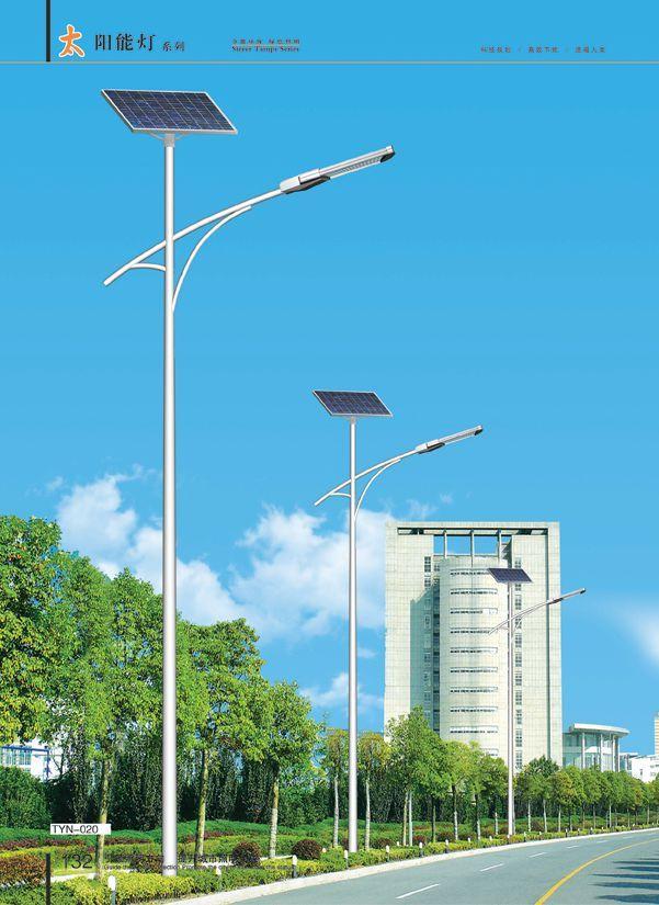 太陽能路燈 廠價直銷LED太陽能路燈 太陽能庭院燈 節能太陽-- 雅哥力