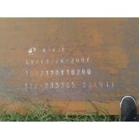 批发零售NM400耐磨钢板 NM400高强度耐磨钢板