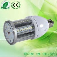 节能照明LED灯 螺旋节能灯12w玉米灯
