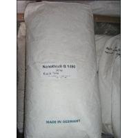 干粉砂浆憎水剂