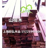 进口山樟木木材,印尼山樟木,山樟木板材,山樟木防腐木