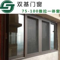 双基门窗、阳台窗、三轨带纱复合防盗窗纱一体、推拉窗型材铝材