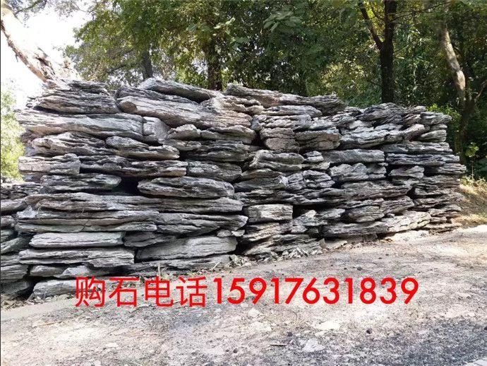 广东黄蜡石 驳岸石批发 景观石批发 批发黄蜡石