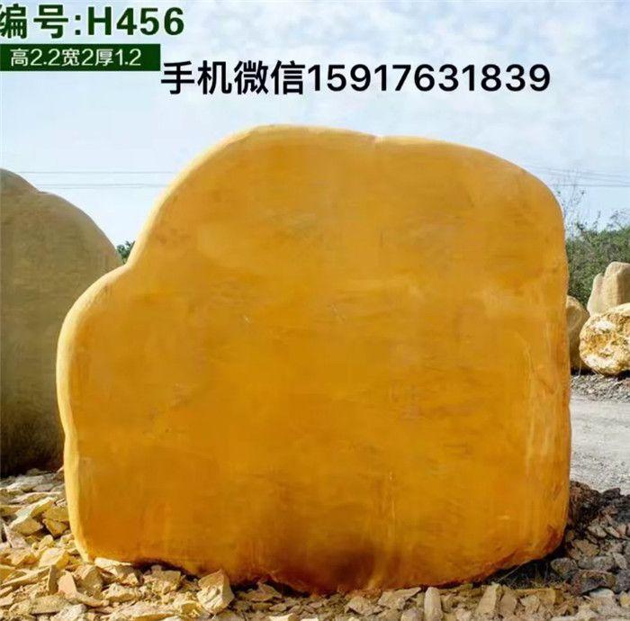 福州景观石 福州大型景观石 福州招牌刻字石