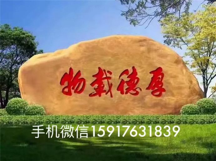 北京景观石 北京天然景观石 北京大型景观石