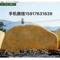 珠海景观石 珠海鹅卵石 珠海园林石厂家