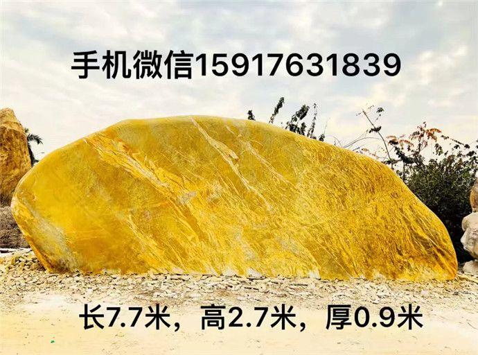 重庆景观石 重庆园林景观石 重庆景观石材
