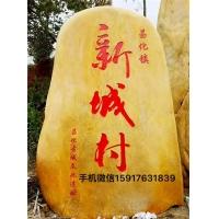 景观石,假山石,景观石价格,园林景观石,园林石,风景石价格