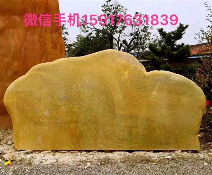 广东 大型园林石【奇石轩景石】各类景观石供应