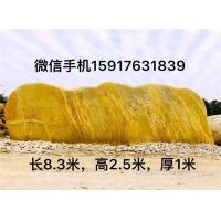 广东景观石艺场 大型黄蜡石 广东景观石价格