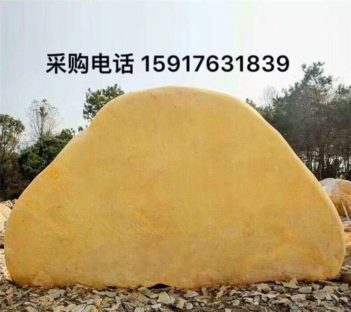 长沙12米景观石售价 长沙风景石厂家