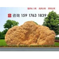 景观石生产厂家出厂价格
