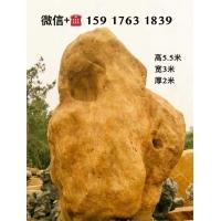 黄蜡石产地在哪里广东