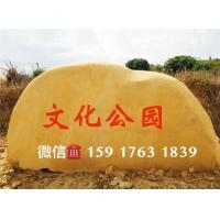 上海景观石价格实惠 上海天然景观石
