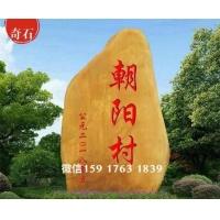 广东景观石厂家批发 园林景观石价格