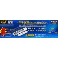 LCJ-力士坚-电锁89双月优惠进行中139,1078,37