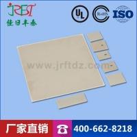 LED导热电子陶瓷材料 耐磨氮化铝陶瓷片生产加工
