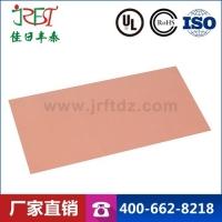 JRFT绝缘硅胶片垫 导热硅胶片牌子