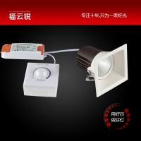 方形0-10V可控硅LED调光射灯COB调光筒灯