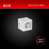 福云锐光电单头双头方形LED调光明装射灯COB调光明装筒灯