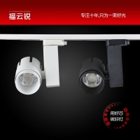 30w 36w LED轨道射灯COB导轨灯