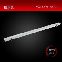 LED办公灯LED支架灯嵌入式LED线条灯