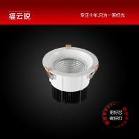 可控硅DALI数字COB调光筒灯