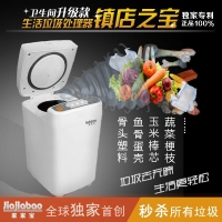卫生间垃圾处理器