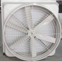 供应重庆玻璃钢负压风机1260型工厂通风降温设备
