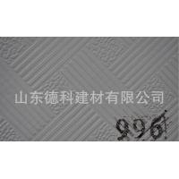供应7-12mmPVC贴面石膏板天花